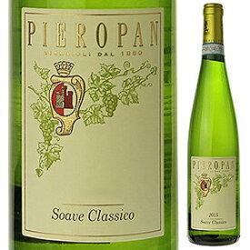 【6本〜送料無料】ソアーヴェ クラシコ 2019 ピエロパン 750ml [白]Soave Classico Pieropan [ソアヴェ][クラッシコ]