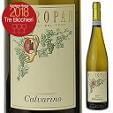 【6本〜送料無料】カルヴァリーノ ソアーヴェ クラシコ 2015 ピエロパン 750ml [白]Calvarino Soave Classico Pieropan [ソアヴェ]