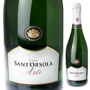 【6本〜送料無料】アスティ スプマンテ サン オルゾーラ NV フラテッリ マルティーニ セコンド ルイージ 750ml [甘口発泡白]Asti Spumante Sant'orsola F.lli Martini Secondo Luigi