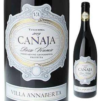 kanayarossoveroneze 2012 virraannaberuta 750ml[紅]CANAJA Rosso Veronese Villa Annaberta