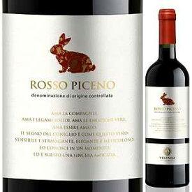 【6本〜送料無料】ロッソ ピチェーノ 2017 ヴェレノージ 750ml [赤]Rosso Piceno Velenosi