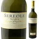 【6本〜送料無料】ソアーヴェ セレオーレ 2016 ベルターニ 750ml [白]Soave Sereole Bertani [ソアヴェ]