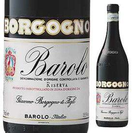 【6本〜送料無料】バローロ リゼルヴァ 2003 ボルゴーニョ 750ml [赤]Barolo Riserva Borgogno