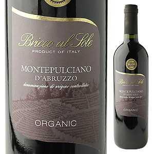 【6本〜送料無料】モンテプルチアーノ ダブルッツォ オーガニック 2016 ブリッコ アル ソーレ 750ml [赤]Montepulciano D'abruzzo Organic Bricco Al Sole
