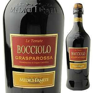 【6本〜送料無料】ボッチオーロ ランブルスコ グラスパロッサ ヴィノ フリッツァンテ ドルチェ 2017 メディチ エルメーテ 750ml [甘口微発泡赤]Bocciolo Lambrusco Grasparossa Vino Frizzante Dolce Medici Ermete & Figli S.r.l. [サクラアワード2018 ゴールド]