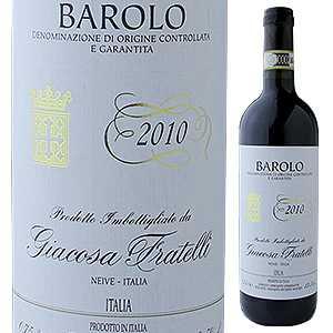 【6本〜送料無料】バローロ 2013 フラテッリ ジャコーザ 750ml [赤]Barolo Fratelli Giacosa