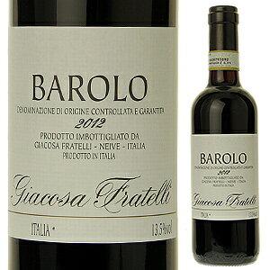 【6本〜送料無料】[1月下旬入荷予定] [375ml]バローロ 2014 フラテッリ ジャコーザ [ハーフボトル][赤]Barolo Fratelli Giacosa