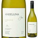 【6本〜送料無料】アンデルーナ シャルドネ 2016 アンデルーナ セラーズ 750ml [白]Andeluna Chardonnay Andeluna Cellars
