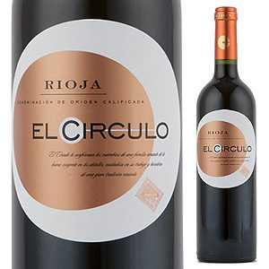 【6本〜送料無料】エル シルクロ 2016 パゴス デル レイ 750ml [赤]El Circulo Pagos Del Rey