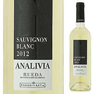 【6本〜送料無料】アナリヴィア ソーヴィニヨン ブラン 2016 パゴス デル レイ 750ml [白]Analivia Sauvignon Blanc Pagos Del Rey