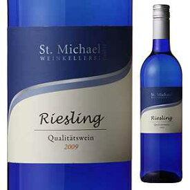 【6本〜送料無料】セント ミハエル リースリング Q.b.A 2018 モーゼルランド 750ml [白]St.michael Riesling Q.b.a Moselland