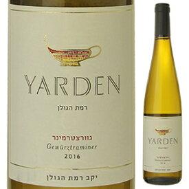 【6本〜送料無料】ヤルデン ゲヴェルツトラミネール 2017 ゴラン ハイツ ワイナリー 750ml [白]Yarden Gewurztraminer Golan Heights Winery