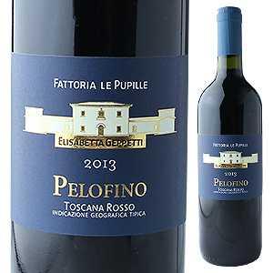 【6本〜送料無料】ペロフィーノ 2015 ファットリア レ プピッレ 750ml [赤]Pelofino Fattoria Le Pupille