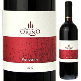 【6本〜送料無料】ピアンドリーノ 2015 ピアン デッロリーノ 750ml [赤]Piandorino Pian dell'Orino