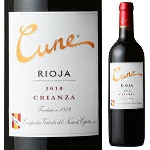 【6本〜送料無料】クネ リオハ クリアンサ 2013 750ml [赤]Cune Rioja Crianza