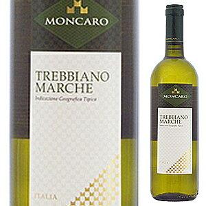 【6本〜送料無料】マルケ トレビアーノ 2016 モンカロ 750ml [白]Marche Trebbiano Moncaro