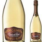 【6本〜送料無料】テッレ ベンティヴォーリオ キュヴェ ディ ピノ スプマンテ エクストラ ドライ NV ピローヴァノ 750ml [発泡白]Terre Bentivoglio Cuvee Di Pinot Spumante Extra Dry Pirovano