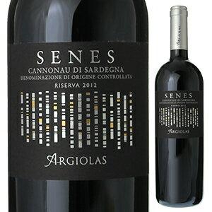 【6本〜送料無料】セネス 2013 アルジオラス 750ml [赤]Senes Argiolas