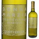 【6本〜送料無料】ドンナ マルツィア シャルドネ オーク樽熟成 2018 コンティ ゼッカ 750ml [白]Donna Marzia Chardonnay Barrique Azienda Agricola Conti Zecca