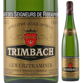 【6本〜送料無料】アルザス ゲヴュルツ セニュール リボピエール 2011 F.E.トリンバック 750ml [白]Alsace Gewurztraminer Cuvee Des Seigneurs De Ribeaupierre F.e.trimbach