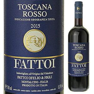 【6本〜送料無料】トスカーナ ロッソ 2015 ファットーイ 750ml [赤]Toscana Rosso Fattoi