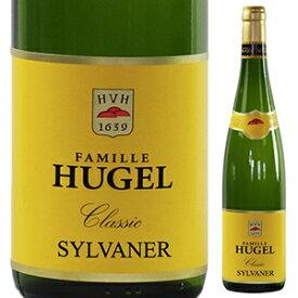 【6本〜送料無料】シルヴァーナー クラシック 2014 ファミーユ ヒューゲル 750ml [白]Sylvaner Classic Famille Hugel