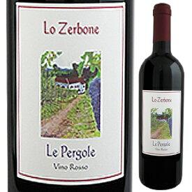 【6本〜送料無料】レ ペルゴーレ ロッソ 2013 ロ ゼルボーネ 750ml [赤]Le Pergole Rosso Lo Zerbone