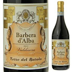 【6本〜送料無料】バルベーラ ダルバ ヴァルディセーラ 2012 テッレ デル バローロ 750ml [赤]Barbera D'alba Valdisera Terre Del Barolo