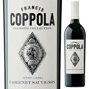 【6本〜送料無料】ダイヤモンド コレクション カベルネ ソーヴィニョン 2016 フランシス フォード コッポラ ワイナリー 750ml [赤]Diamond Collection Cabernet Sauvignon Francis Ford Coppola Winery