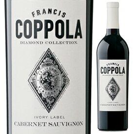 【6本〜送料無料】ダイヤモンド コレクション カベルネ ソーヴィニョン 2017 フランシス フォード コッポラ ワイナリー 750ml [赤]Diamond Collection Cabernet Sauvignon Francis Ford Coppola Winery