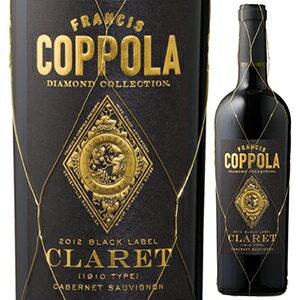 【6本〜送料無料】ダイヤモンド コレクション クラレット 2016 フランシス フォード コッポラ ワイナリー 750ml [赤]Diamond Collection Claret Francis Ford Coppola Winery