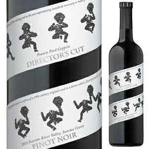 【6本〜送料無料】ディレクターズ カット ピノ ノワール 2016 フランシス フォード コッポラ ワイナリー 750ml [赤]Director's Cut Pinot Noir Francis Ford Coppola Winery