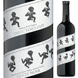 【6本〜送料無料】ディレクターズ カット ピノ ノワール 2018 フランシス フォード コッポラ ワイナリー 750ml [赤]Director's Cut Pinot Noir Francis Ford Coppola Winery