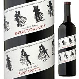 【6本〜送料無料】ディレクターズ カット ジンファンデル 2017 フランシス フォード コッポラ ワイナリー 750ml [赤]Director's Cut Zinfandel Francis Ford Coppola Winery