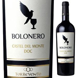 【6本〜送料無料】ボーロネーロ カステル デル モンテ ロッソ 2015 トッレヴェント 750ml [赤]Bolonero Castel Del Monte Rosso Torrevento