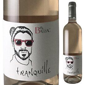【6本〜送料無料】トランキル ロゼ 2018 ドメーヌ バサック 750ml [ロゼ]Tranquille Rose Domaine Bassac