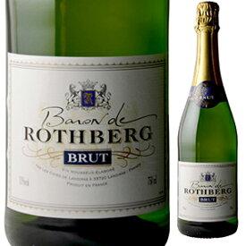 【6本〜送料無料】バロン ド ロートベルグ NV (レ グラン シェ ド フランス) 750ml [発泡白]Baron De Rotheberg Les Grands Chais De France