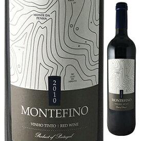 【6本〜送料無料】モンテフィーノ レッド 2013 モンテ ダ ペーニャ 750ml [赤]Montefino Red Monte Da Penha