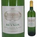 【6本〜送料無料】シャトー レイノン ブラン 2016 750ml [白]Chateau Reynon Blanc