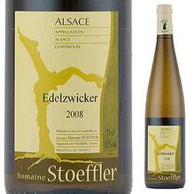 【6本〜送料無料】エデルツヴィッカー 2015 ドメーヌ ストフラー 750ml [白]Domaine Stoeffler Edelzwicker Domaine Stoeffler