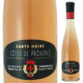 【6本〜送料無料】 [375ml]カルトノワール コート ド プロヴァンス ロゼ 2016 メートル ヴィニロン [ハーフボトル][ロゼ]Carte Noire Cotes De Provence Rose Les Maitres Vignerons