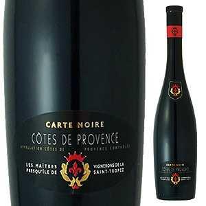 【6本〜送料無料】カルトノワール コート ド プロヴァンス ルージュ 2016 メートル ヴィニロン 750ml [赤]Carte Noire Cotes De Provence Rouge Les Maitres Vignerons