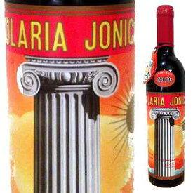 【送料無料】[2月21日(金)以降発送予定]ソラリア イオニカ 1959 アントニオ フェッラーリ 500ml [赤]Solaria Jonica Antonio Ferrari