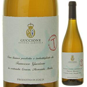 【6本〜送料無料】T トレッビアーノ NV グッチョーネ 750ml [白]T Trebbiano Guccione