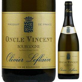 【6本〜送料無料】ブルゴーニュ オンクル ヴァンサン 2017 オリヴィエ ルフレーヴ 750ml [白]Bourgogne Oncle Vincent Olivier Leflaive
