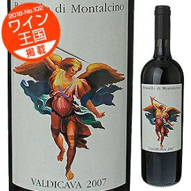 【6本〜送料無料】ブルネッロ ディ モンタルチーノ 2010 ヴァルディカヴァ 750ml [赤]Brunello Di Montalcino Valdicava [ブルネロ]