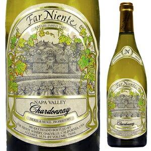 【6本〜送料無料】シャルドネ ナパ ヴァレー 2016 ファー ニエンテ 750ml [白]Chardonnay Napa Valley Far Niente