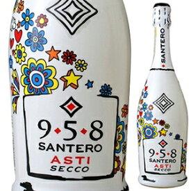 【6本〜送料無料】アスティ セッコ 958 NV サンテロ 750ml [白]Asti Secco 958 Santero F.lli & C. S.p.a. [サクラアワード2018 ゴールド]