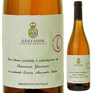 【6本〜送料無料】C カタラット(蜜蝋キャップ) NV グッチョーネ 750ml [白]C Cataratto Guccione
