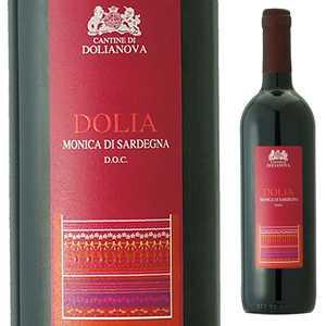 【6本〜送料無料】モニカ ディ サルデーニャ 2013 カンティーナ ディ ドリアノーヴァ 750ml [赤]Monica Di Sardegna Cantina Di Dolianova